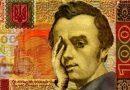 Эксперты рассказали сколько госдолга Украина выплатит в этом году