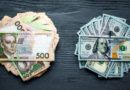 The Economist пояснили, чому долар повинен коштувати 9,93 грн