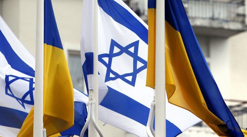 Израиль экстренно закрывает посольство в Украине: что случилось