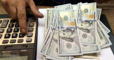 Курс НБУ: скільки зараз коштує валюта?