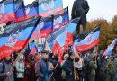Россия запретила въезд на свою территорию для жителей ДНР