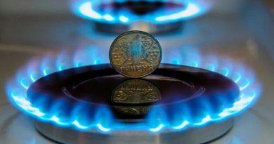 """""""Мінус 28%"""": українцям перерахували тарифи на газ"""