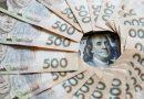 В Україні відчутно подорожчав долар: курс на 2 липня