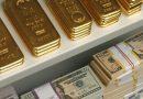 У червні міжнародні резерви України зросли на понад 3 мільярди доларів